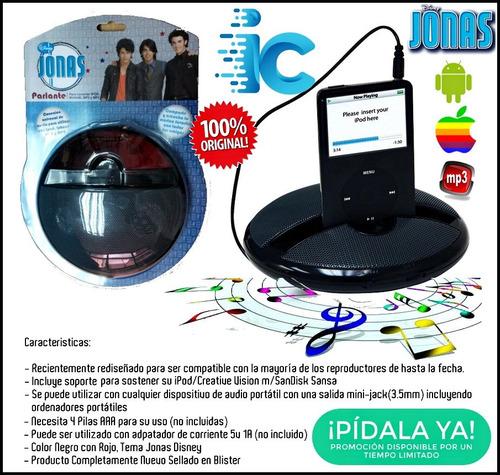 cornetas portatiles concepts para ipod iphone mp3 celular