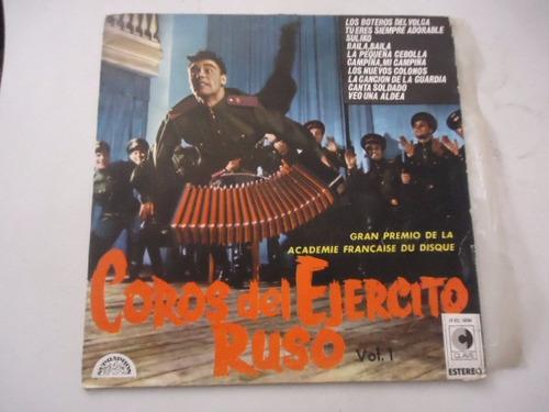 coros del ejercito ruso vol 1 / varios artistas lp