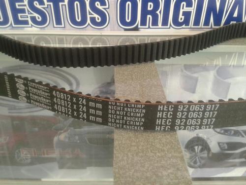 correa tiempo optra limited (169d) gates germany