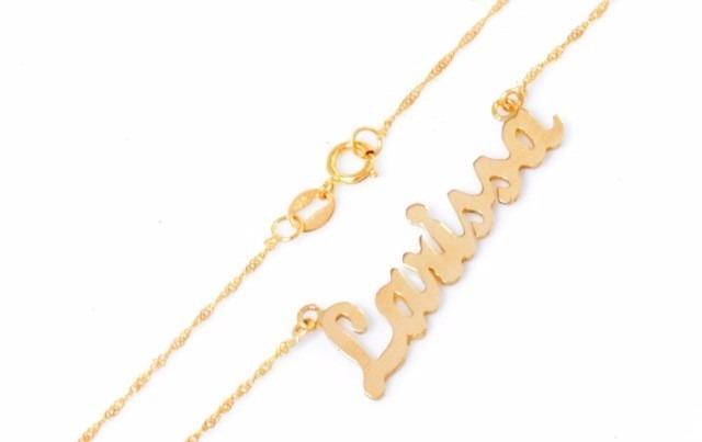 Corrente Ouro 18k Pingente Nome + De 7 Letras + Frete 0072 - R  729,00 em  Mercado Livre dafd74faf3