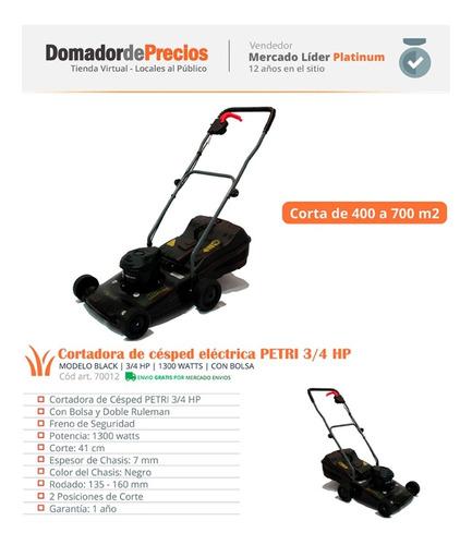 cortadora de cesped petri 3/4 hp con bolsa 1300 watts black