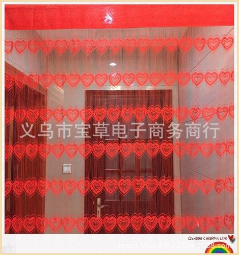 cortina de coração vermelha importada pronta entrega brasil