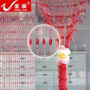 cortina de miçanga disco vermelha com brilho furta colores