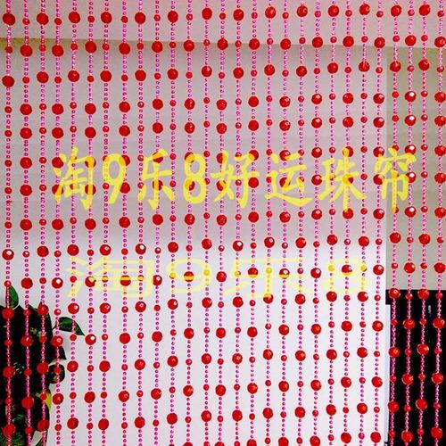cortina de miçanga e contas cristal vermelha garanta já