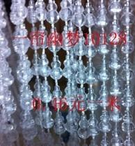 cortina de miçangas gomo acrílica transparente gominho