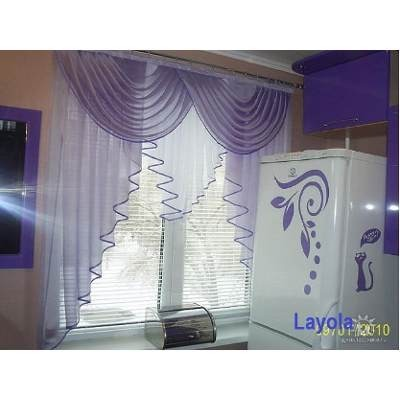 cortina para cuarto sala cocina
