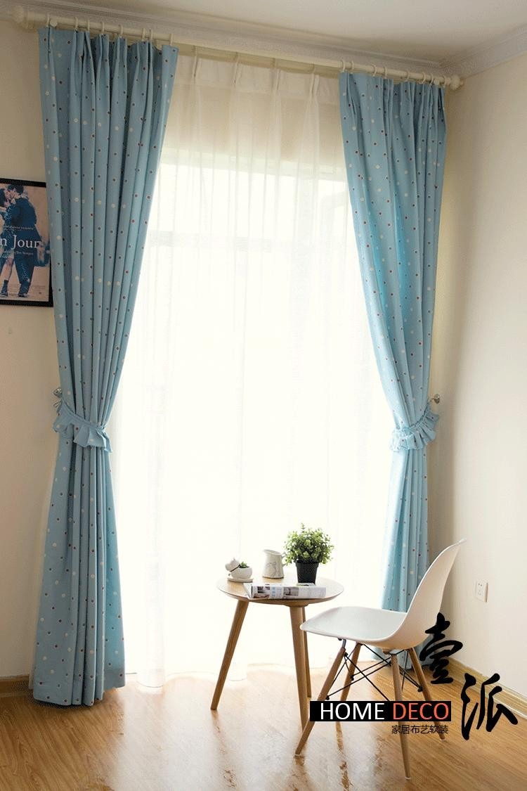 Como hacer cortinas elegantes para salas 1 como hacer for Cortinas elegantes para sala