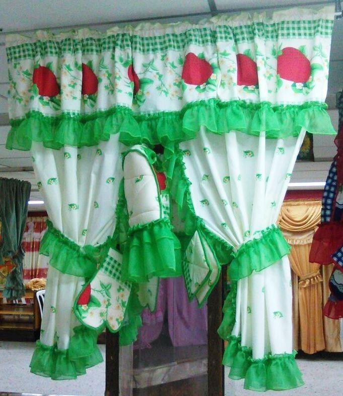 Cortinas para juego diferente modelo y - Ver cortinas para cocina ...