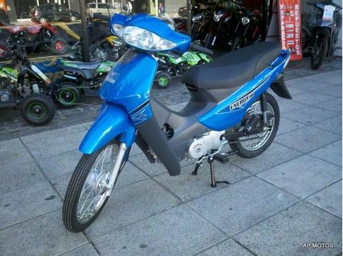 corven 110 motos