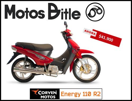 corven energy 110 r2