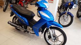 b1932ac46fd Outlet Motos en Mercado Libre Argentina