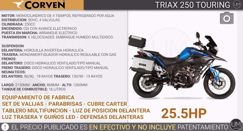 corven touring 250 0km financiado minimos requisitos