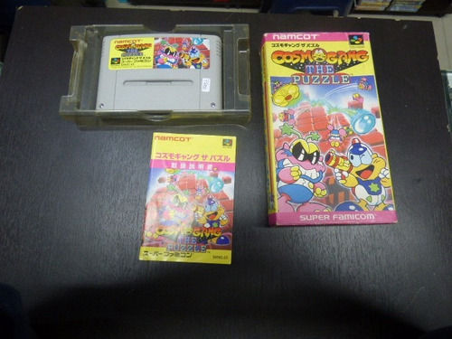 cosmo gang the puzzle super famicom zonagamz japon