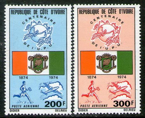 costa de marfil 2 sellos aéreos nuevos 100° u. p. u. 1974