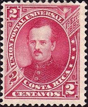 costa rica 1883 sc #17 próspero fernández 2c con matasello.
