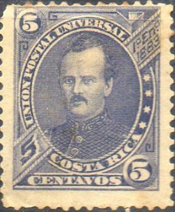 costa rica 1883 sc #18 próspero fernández 5c con matasello.