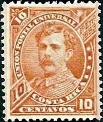 costa rica 1887 sc #22 bernardo soto alfa 10c con matasello.