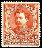 costa rica 1889 sc #27 bernardo soto alfar 5c con matasello.