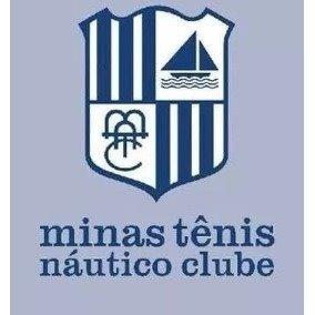 cota do minas tênis náutico clube
