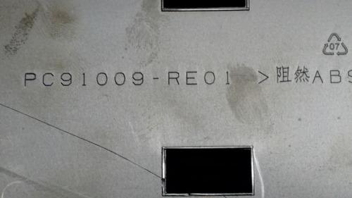 cover lcd siragon ml 1040 - pc91009 re01