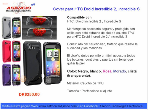 covers para htc inspire 4g, desire hd / ace.