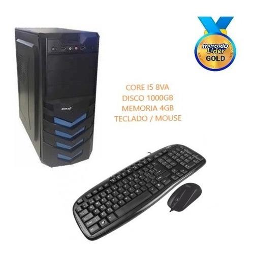 cpu computadora intel  core i5 8va gen 1tb 4gb, i7