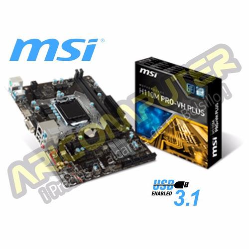 cpu gamer core i5 7ma ram 8gb hdd 1 tb video rx 460 2gb ddr5