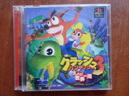crash bandicoot 3 playstation 1 ps1 zonagamz japon