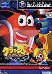 crash · bandicoot 4 sakuretsu! magical power (gamecube)