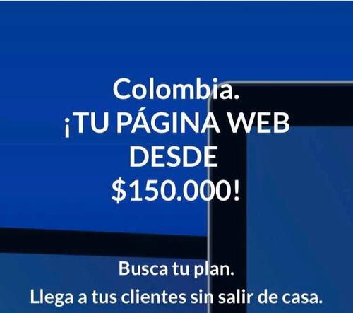 creación de páginas web desde $150.000
