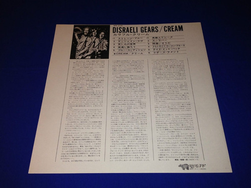 cream.disraeli gear. vinil importado japan.1975.impecável.