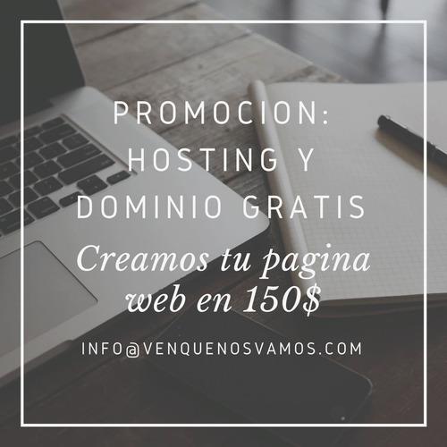 creamos paginas web con hosting y dominio gratis