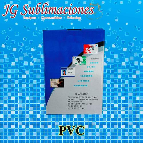 credenciales de pvc