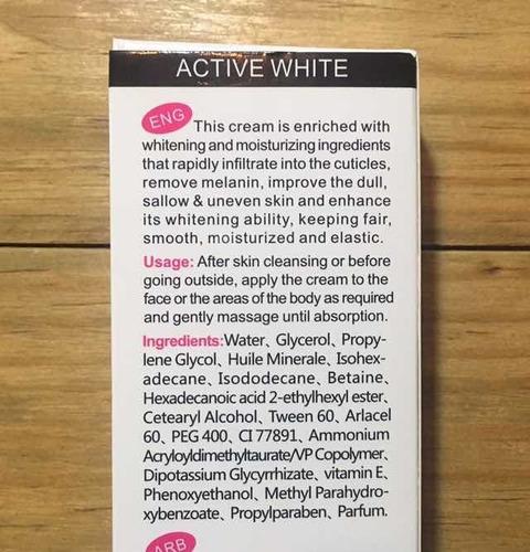 crema blanqueadora aclarante cara y cuerpo colágeno y leche aichun beauty