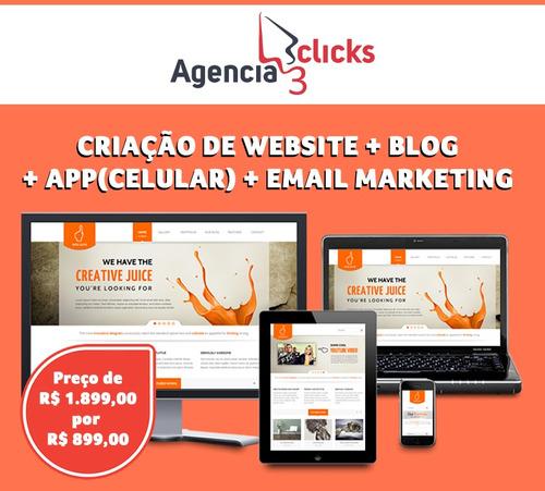 criação de website + app (celular) + email marketing + blog