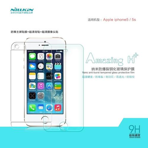 cristal templado nillkin h+ iphone 5/5s