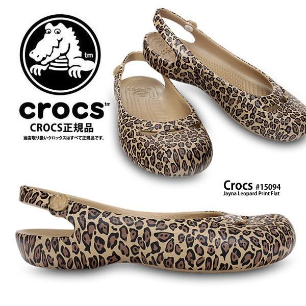 botas crocs doradas