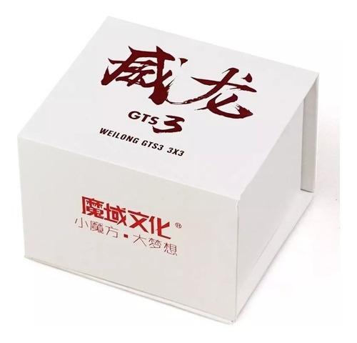 cronômetro timer moyu + cubo mágico 3x3x3 weilong gts 3