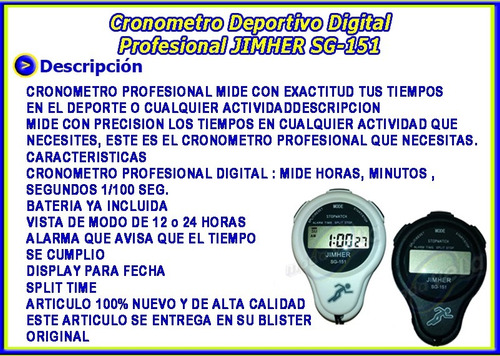 cronometro deportivo digital profesional sg-151