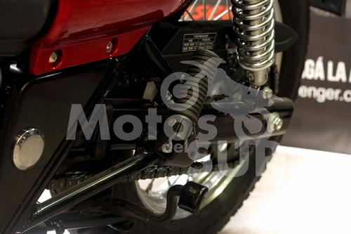 cruise avenger 220 2017 0 km motos del sur roja