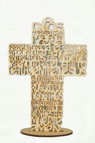 cruz en mdf ,30 cm diferentes oraciones  personalizado incl.