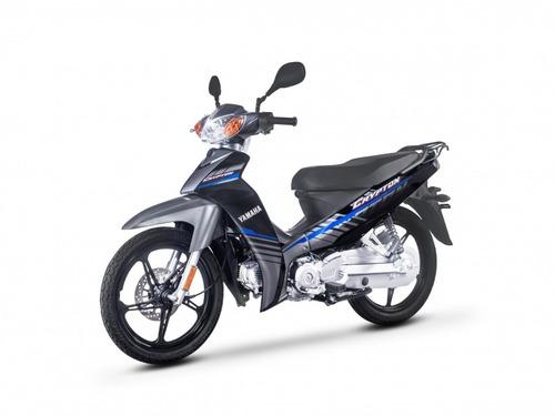 crypton motos yamaha