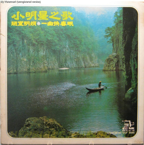 cslp 8040 lp musica chinesa