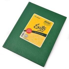 cuaderno exito tapa dura x 100 hojas rayadas 16x21 cm verde