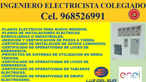 cuadro de cargas, aumento de potencia,ingeniero electricista
