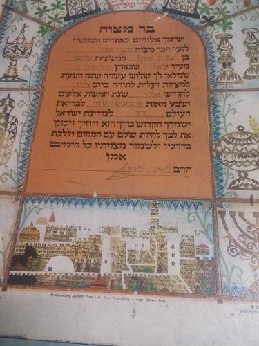 cuadro de postal antigua de jerusalén en retablo original