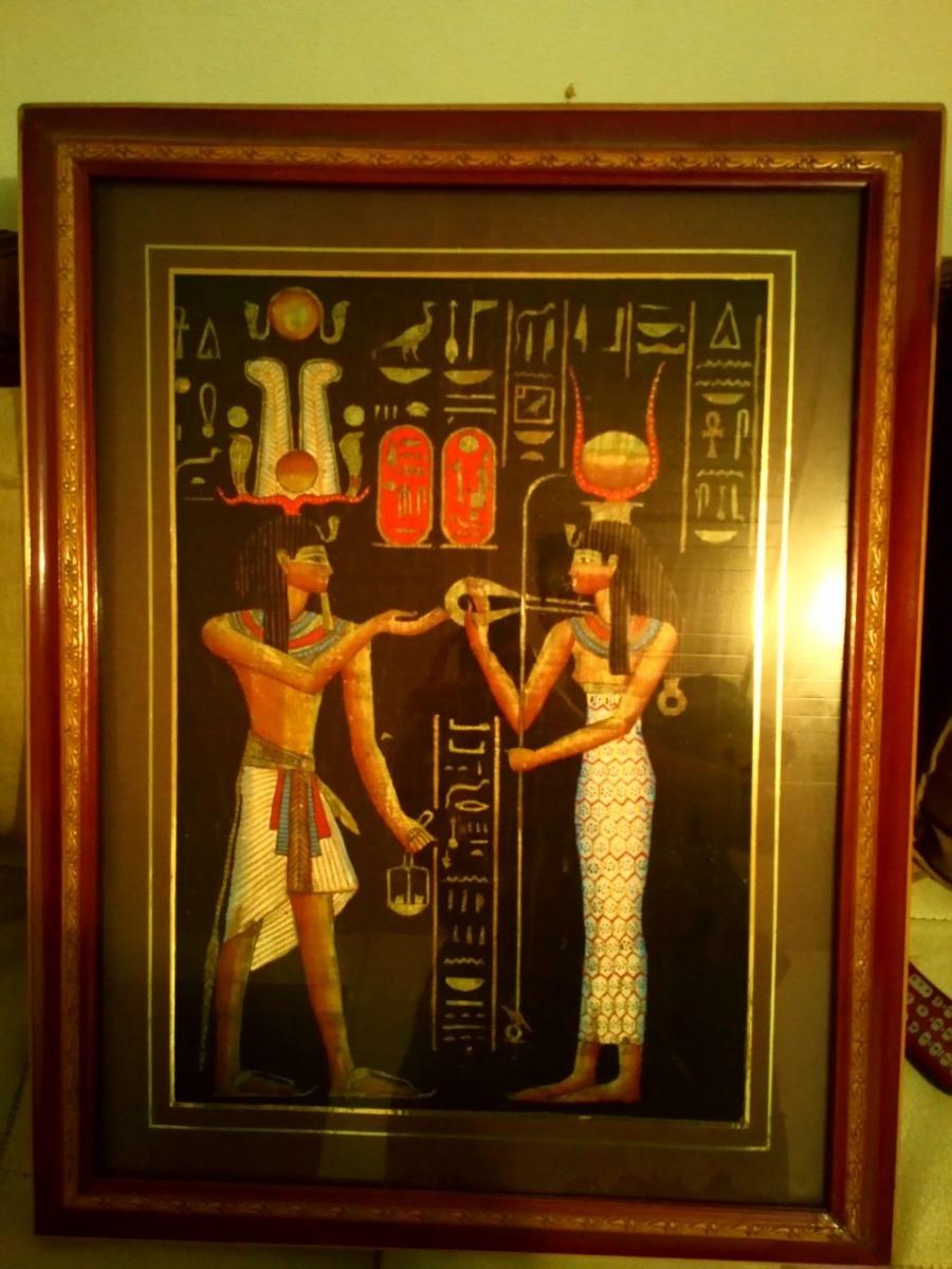 Cuadro En Papiro X2 - Egipcios X2 - $ 400.000 en Mercado Libre