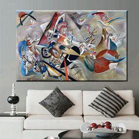 Cuadro Kandinsky Dans Le Gris 1.50 X 1 Envio Gratis Grande