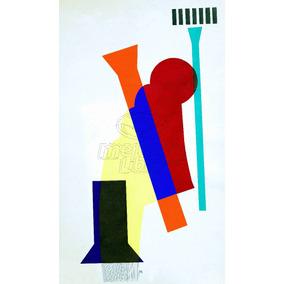 a80cd325b5d5b Lienzo Tela Canvas Modern Art Man Ray Concrete Mixer 138x80