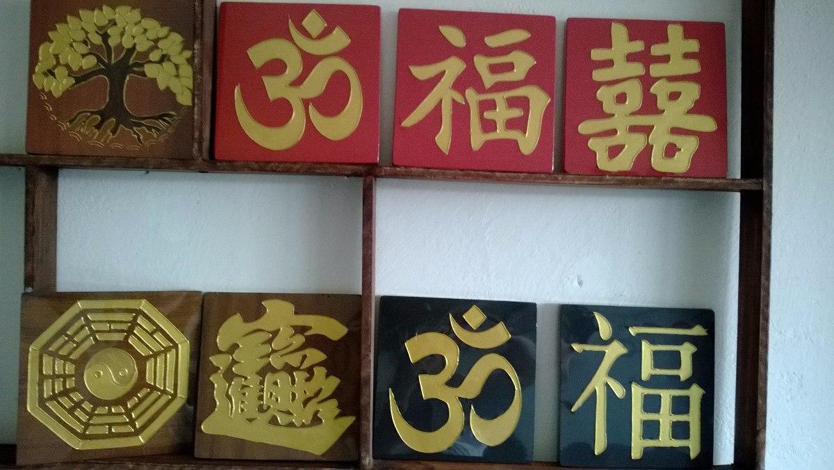 cuadros feng shui artesanales bs en mercado libre